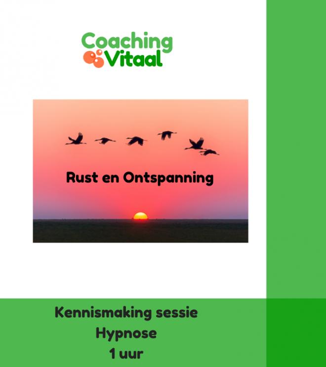 Kennismaking hypnose rust en ontspanning bij Coaching Vitaal in Nieuwkoop